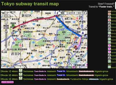 Tokyo-subway-transit-map2.jpg