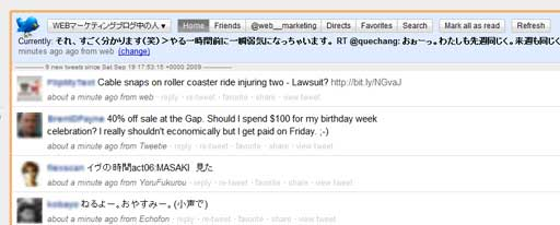 ↑Gmailのデザインに溶け込んでいて、見やすくて、使いやすいインターフェースになっています。