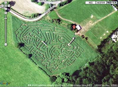 Two-mazes.jpg