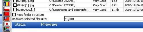 ファイルを復元するフォルダの指定