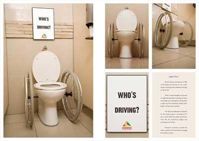 Whos-driving.jpg