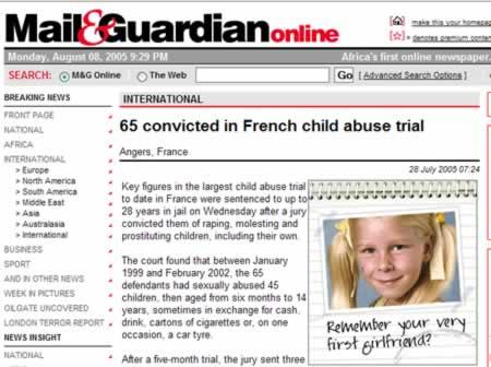 児童虐待と初恋