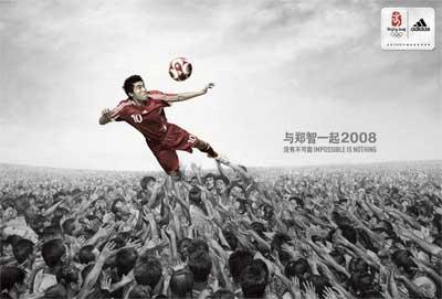 adidas、アディダスサッカー