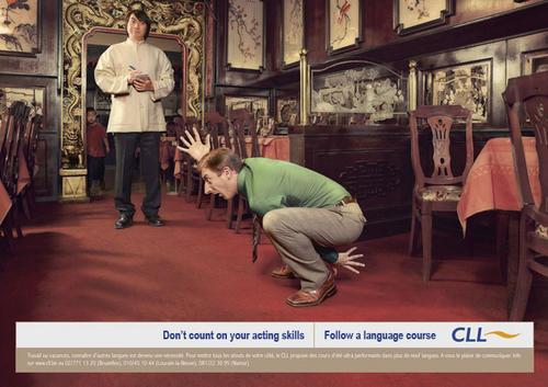 引きつける広告1
