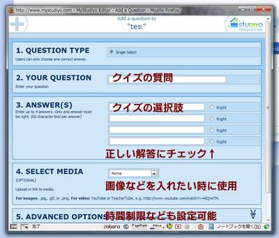 create-interactive-quiz-9.jpg