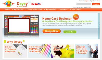 deyey-com.jpg