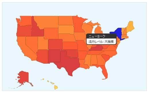アメリカのインフルエンザ 流行マップ