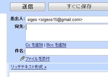 gmail-send1.jpg