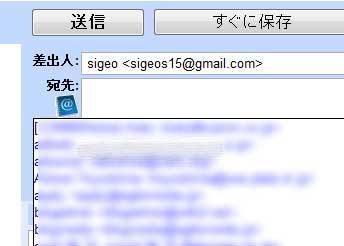 gmail-send2.jpg