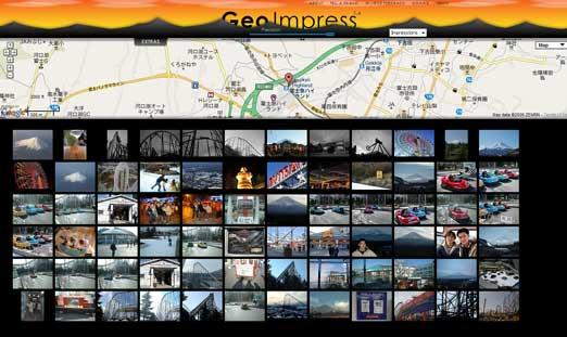 富士急ハイランドのみの画像を検索