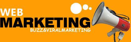 バズ、バイラルマーケティングを深掘りする!WEB担当者のためのWEBマーケティングブログ