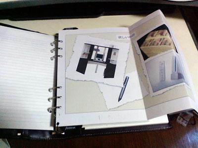 欲しいものを視覚化して手帳にはさむ