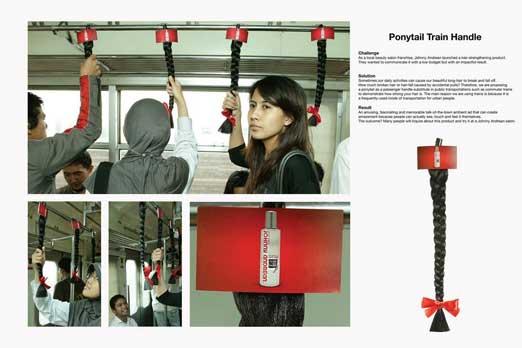 電車のつり革広告を利用したコンディショナー