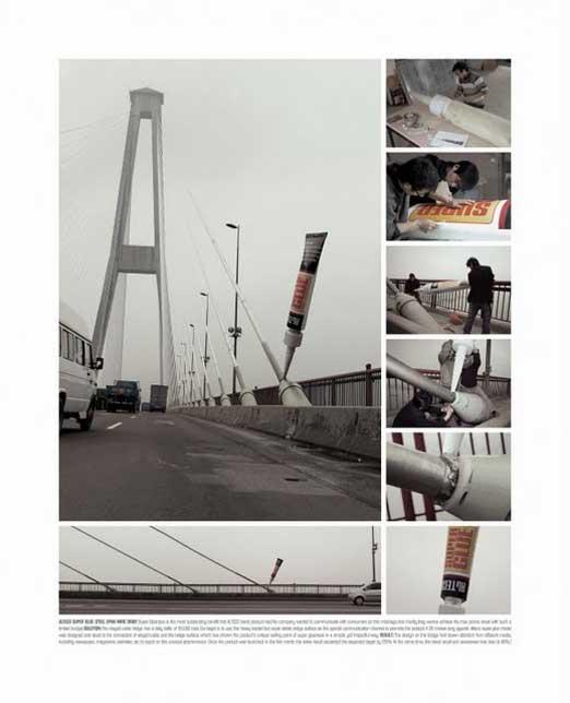 釣り橋に瞬間接着剤の広告