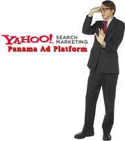 オーバーチュアの新スポンサードサーチ「パナマ(Panama)」はどう変わったか