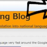 各国言語への翻訳が超速になったGoogle 翻訳のブログパーツ