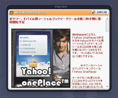 widgets-yahoo1.jpg