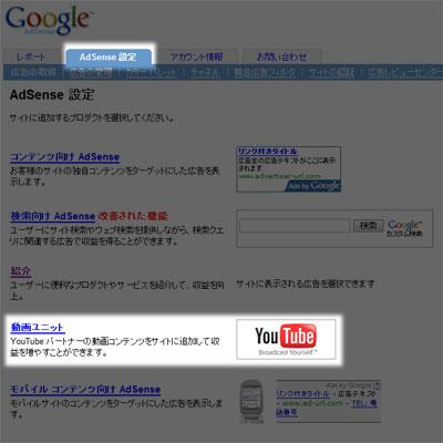 youtube-adsense-1.jpg