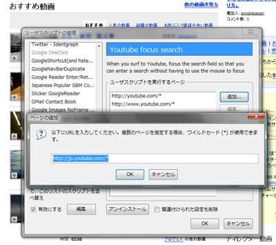 youtube-jp2.jpg