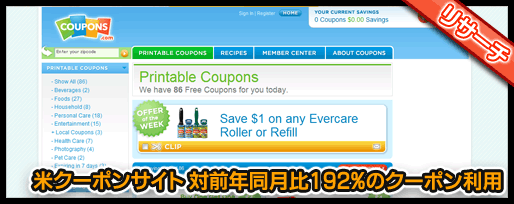 Save money on hundreds of brands in store or online with goodfilezbv.cf Find printable coupons for grocery and top brands. Get verified coupon codes daily.