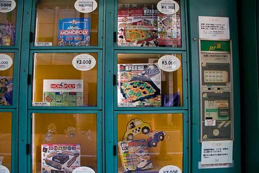 ボードゲーム専用販売機。これは熱い!