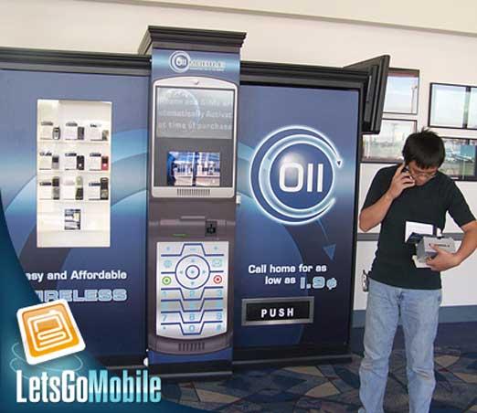ベガスの空港にあるらしい携帯電話の自動販売機。
