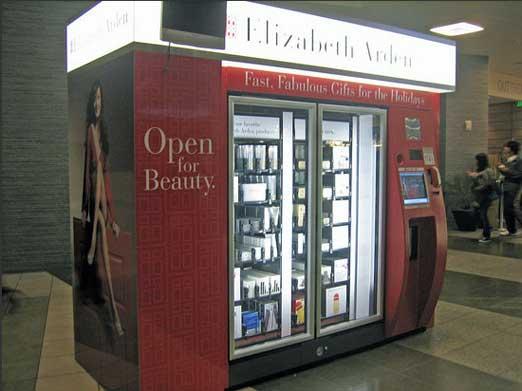 ビューティー 自動販売機。こんなのもあるんですね~。